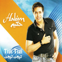 One of my favourite Egyptian Pop artists